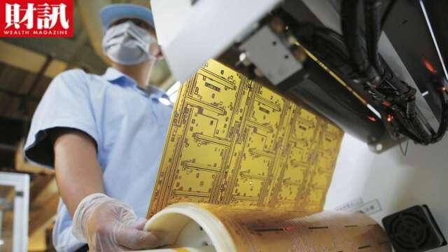 後病毒時代去中國化全面擴散 台灣投資潛力看俏。(圖:財訊提供)