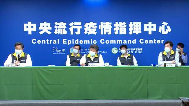疫情指揮中心專家諮詢小組召集人張上淳(前排左1)、指揮官陳時中(前排中)。