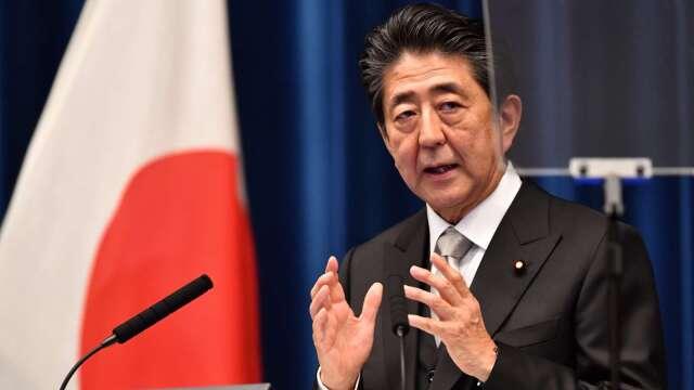 日本宣布全國進入緊急狀態 至少實施至5/6 (圖:AFP)