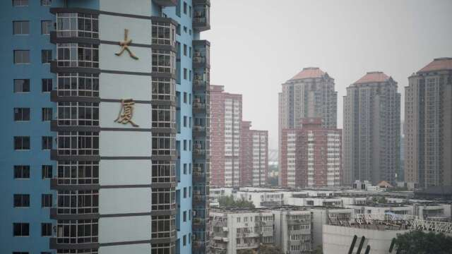 中國首季房地產開發投資年減7.7%(圖:AFP)