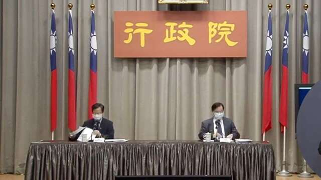 行政院政務委員龔明鑫(左)、經濟部次長林全能(右)。(擷取自行政院)