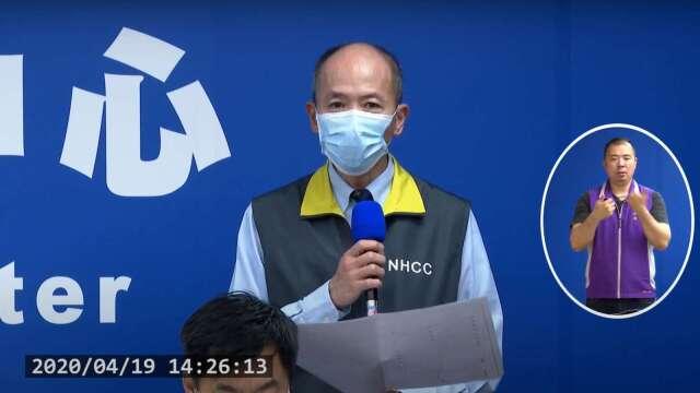 敦睦艦隊新冠肺炎 (COVID-19) 確診者增至24人,海軍副司令向社會致歉。(圖:擷自疾管署)