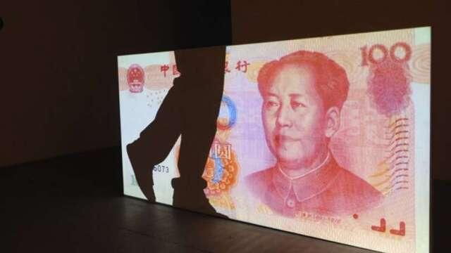 「虛擬人民幣」封測曝光 人行強調還不到推出時機  (圖片:AFP)