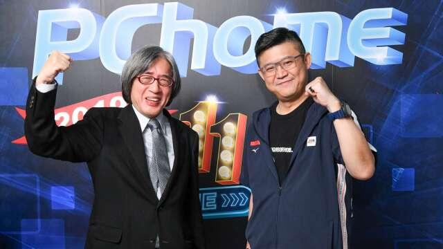 網家董事長詹宏志(左)和執行長蔡凱文(右)。(圖:網家提供)