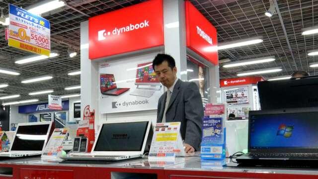 日本上年度電腦出貨量大增28% 估今年優於預期 (圖片:AFP)