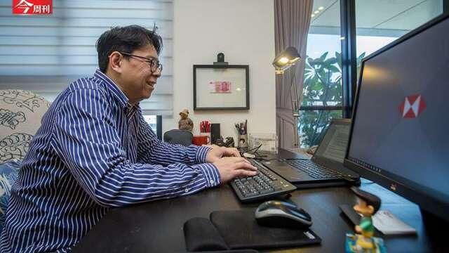 金融業超前部署!滙豐台灣隔離管理學:每通電話都錄音 提醒「不能做的事」(圖:今周刊提供)