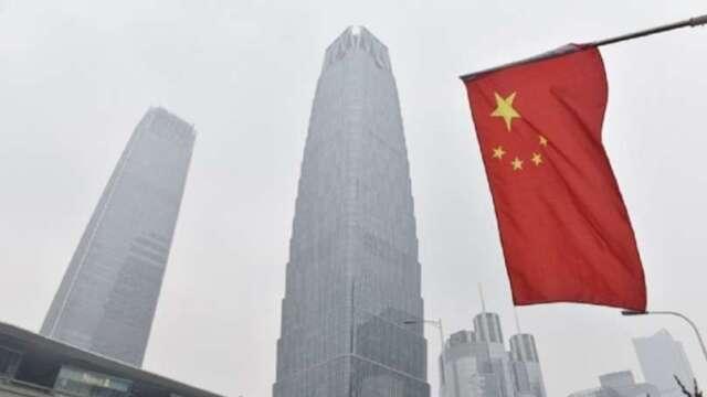 沒有V型復甦?彭博調查:中國今年GDP成長恐跌至2%以下 (圖片:AFP)