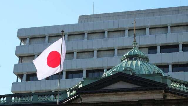 日本央行維持利率不變 但擴大刺激公司債、CP購買額度增3倍  (圖片:AFP)