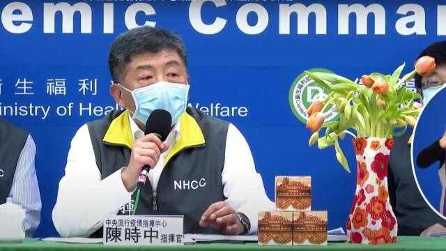 台灣連二日零確診 陳時中:6月疫情有可能告一段落。(圖:擷自疾管署直播)