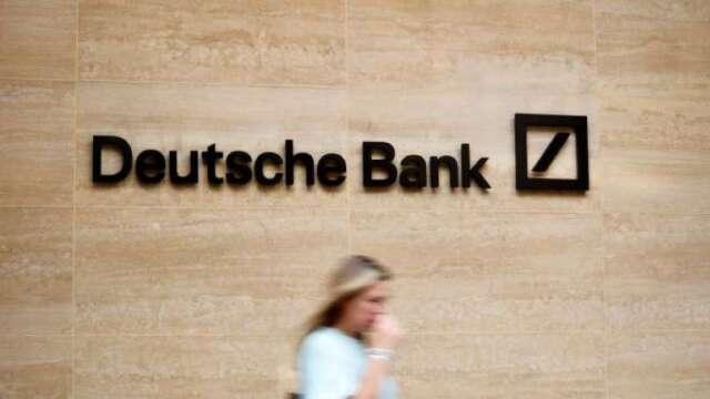 德意志銀行Q1財報優預期 但大提備抵呆帳  (圖:AFP)