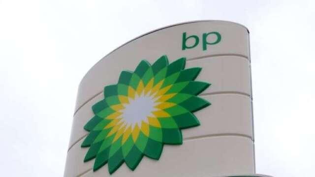 英國石油BP Q1獲利驟減 負債比攀至近8年最高(圖:AFP)