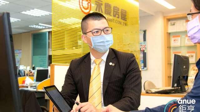 永慶房屋逆勢徵才,疫情來襲業績不減反增10%。(圖/鉅亨網資料庫)