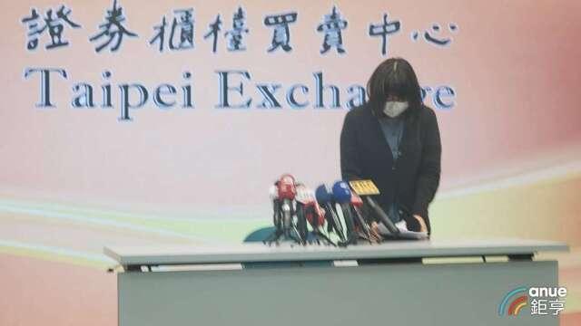 錢櫃財務長高心華於櫃買中心向社會大眾致歉。(鉅亨網記者王莞甯攝)