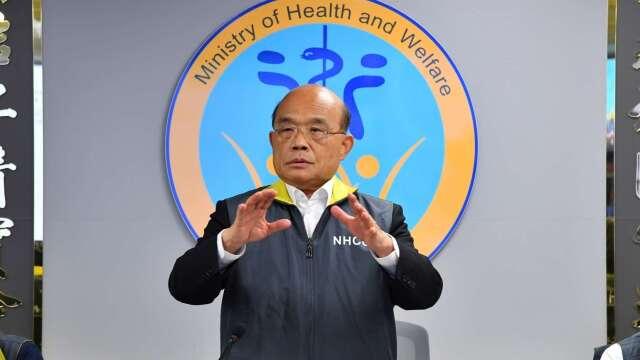 蘇揆邀立委座談聽取意見 現金紓困已發出211億元。(圖:行政院提供)