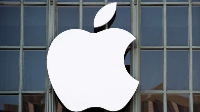 蘋果Q2營收預估下滑16.5% 訂閱服務有望實現增長  (圖片:AFP)