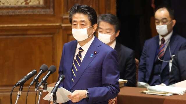 疫情造成停課期間拉長 日本考慮改變新學年開始月份 (圖片:AFP)
