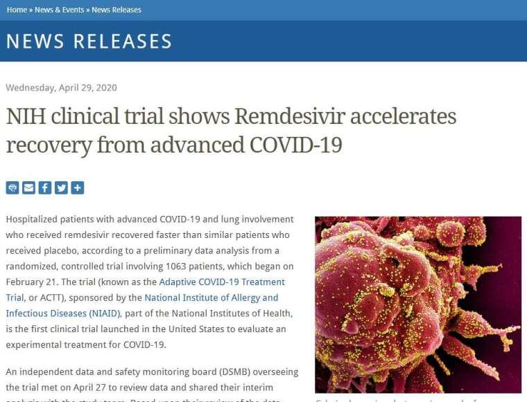 美國國家衛生院公布,瑞德西韋可加速患者康復時間和降低死亡率 (圖片:NIH 官網)