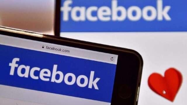 臉書說廣告業務4月浮現「趨穩」跡象,盤後股價飆漲近10%。(圖:AFP)