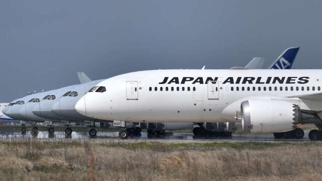 航班大減氣象預報跟著失準 (圖片:AFP)