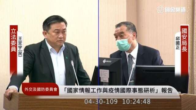 國安局長邱國正:金正恩確實生病 北韓無任何異狀。(圖:擷自國會頻道)
