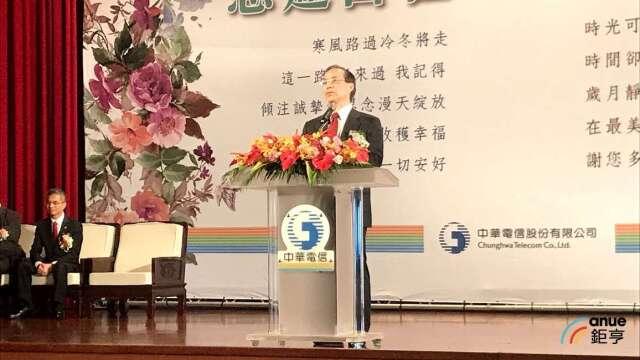 中華電信董事長謝繼茂。(鉅亨網資料照)