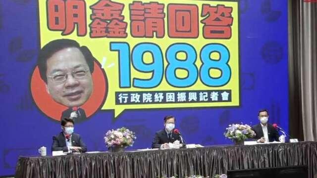左起為交通部次長黃玉霖、行政院政務委員龔明鑫、勞動部次長林明裕。(圖:擷自行政院直播)