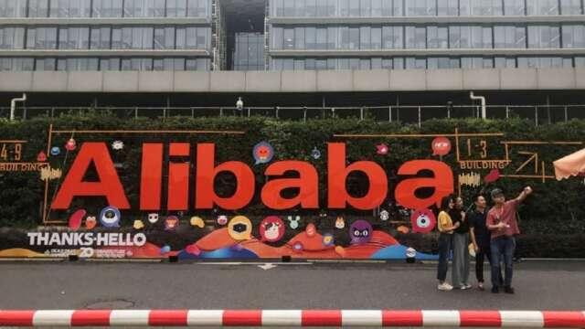 中國迎來51黃金周,宅經濟持續發燒。(圖:AFP)