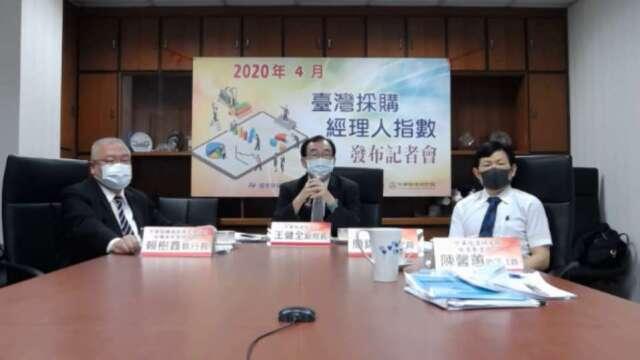 中華經濟研究院今日於線上發布台灣製造業PMI。(圖:翻攝直播畫面)