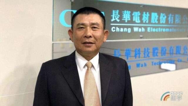 長華集團董事長黃嘉能。(鉅亨網資料照)