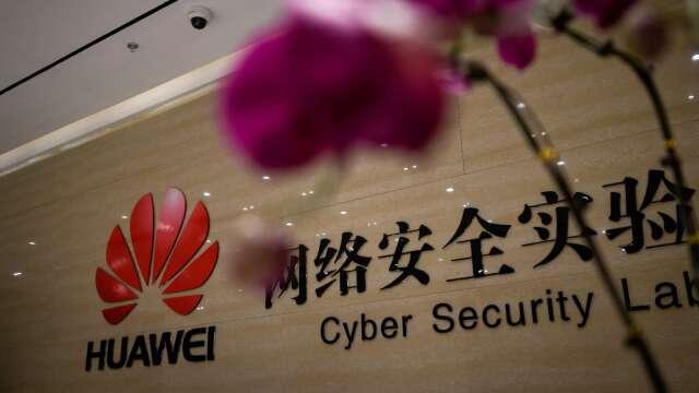 拚研發 5G專利量華為躍居全球第一   (圖片:AFP)