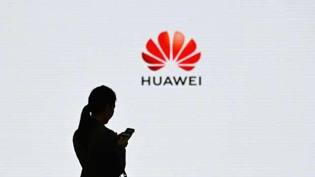 華為5G專利居冠 台廠出貨添動能。(鉅亨網資料照)