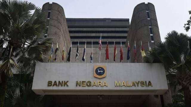馬來西亞降息2碼 創2009年來最大降息幅度   (圖:AFP)