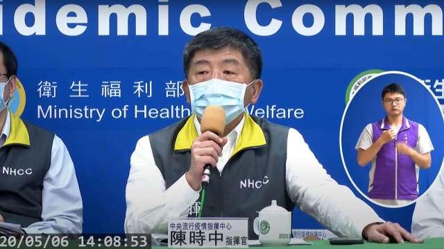 疫情指揮中心指揮官陳時中今 (6) 日宣布,國內新增 1 例境外移入新冠肺炎病例,累計確診達 439 例。(圖:擷自疾管署直播)