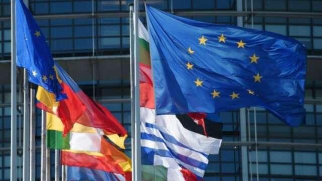 90年來最慘!歐盟預計今年GDP將萎縮7.5%  (圖:AFP)