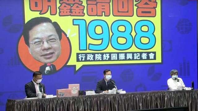 左起為勞動部次長林明裕、行政院政務委員龔明鑫、衛福部次長蘇麗瓊。(圖:擷自行政院直播)