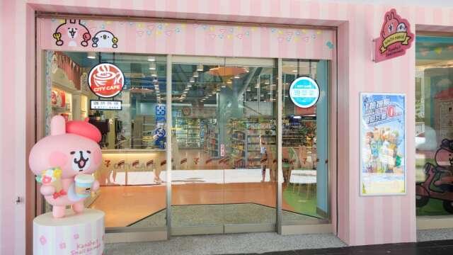 7-ELEVEN「卡娜赫拉的小動物」品牌聯名店。(圖:統一超提供)
