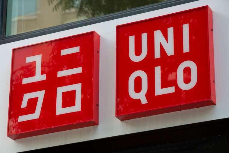 日本全國進入緊急狀態 麥當勞、UNIQLO 業績兩樣情 (圖片:AFP)