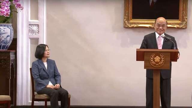 蔡總統邀蘇貞昌520後續任閣揆 交付五項重大任務。(圖:擷自總統府直播)