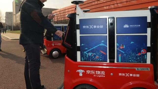 物流+電商!京東成電子銷售平台霸主 (圖片:AFP)