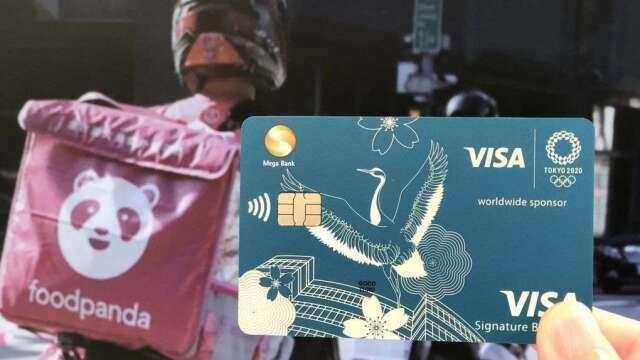 搶宅經濟商機,銀行信用卡優惠火拚。(圖:銀行提供)