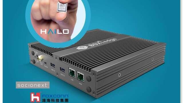 鴻海(2317-TW)宣布,聯手影像應用SoC方案供應商Socionext、AI晶片設計商Hailo,共同打造最新一代AI智慧系統解決方案。(圖:鴻海提供)