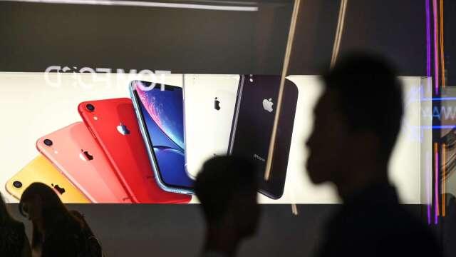 日媒:蘋果正鼓吹立訊投資可成 對抗富士康 (圖片:AFP)