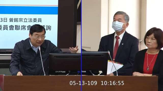 立委曾銘宗(左)、國發會主委陳美伶(右1)、經濟部長沈榮津(右2)。(圖:擷自立法院隨選視訊)