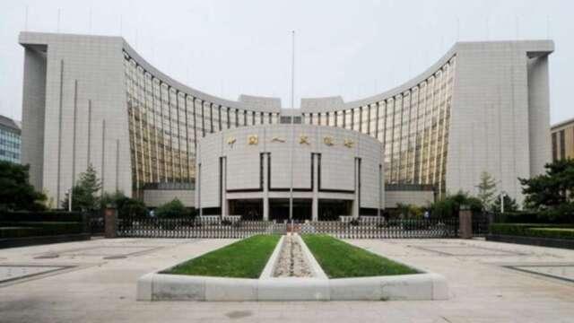 中國央行傳出即將發行全球首個央行數字貨幣,蘇州、深圳、雄安和成都將是 DCEP 首批落地試點城市。(圖:AFP)