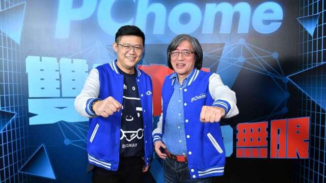 網家董事長詹宏志(右)和執行長蔡凱文(左)。(圖:網家提供)