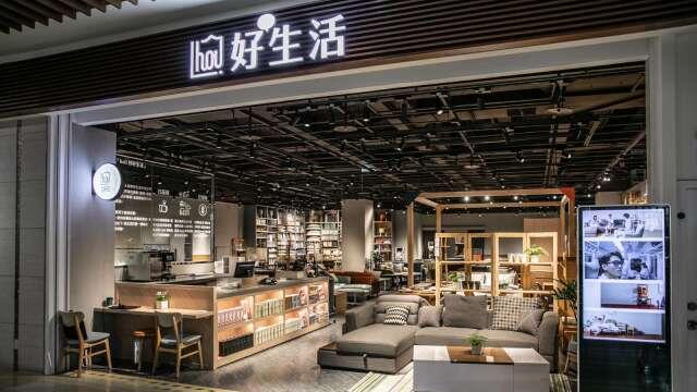 特力看台灣零售事業可望逐步回溫。(圖:特力提供)
