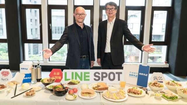 LINE台灣董事總經理陳立人(左),有無外送總經理蘇守仁(右)。(圖:LINE提供)