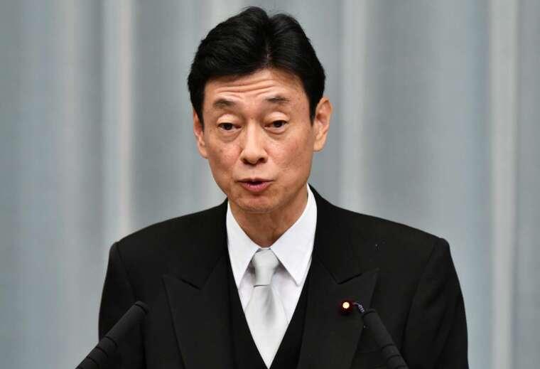 日本經濟再生大臣西村康稔 (圖片:AFP)