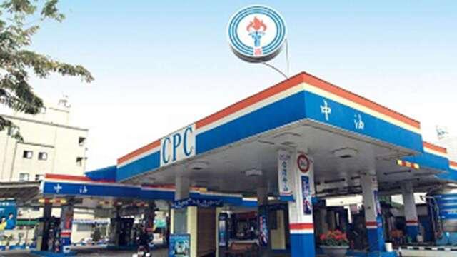 國際原油價格上揚,中油下周油價估調漲0.7元。(圖:中油提供)