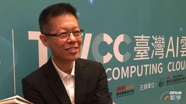 廣達楊麒令:雲端建置需求並未遞延,電信商機明年可望發酵。(鉅亨網資料照)